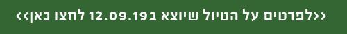 טיול לאוזבקיסטאן שיוצא ב12.09