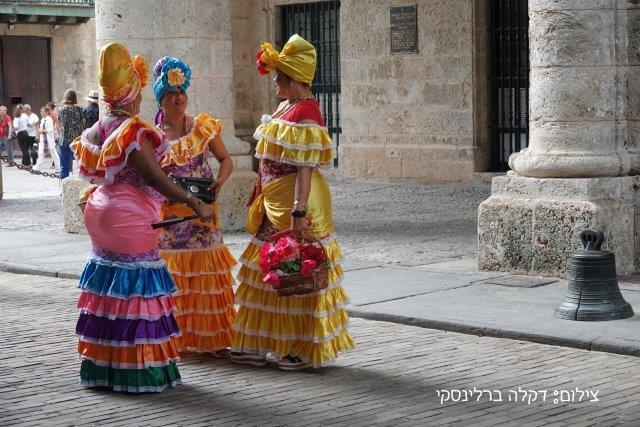 טיול למקסיקו וגוואטמלה